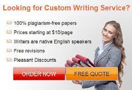 Resume Format Creative Writing ESL Printables