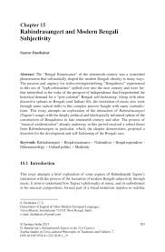 essay on rabindranath tagore bangla quote of philosopher ordinary quotes essay on generosity how to persuasive essay essay on exam