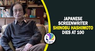 Image result for Shinobu Hashimoto, Writer of Towering Kurosawa Films, Is Dead at 100