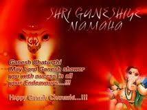 essay on lord ganesha essay on depression in teenagers paper essay on lord ganesha