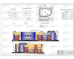 Скачать бесплатно дипломный проект ПГС Диплом № Спортивно  1 Фасады генеральный план роза ветров jpg