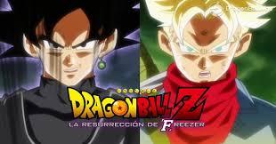 Resultado de imagen para Descargar Dragon Ball Z: Fukkatsu no F Future Trunks