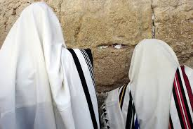 Tallit Definition And Meaning With A Size Chart Jewish
