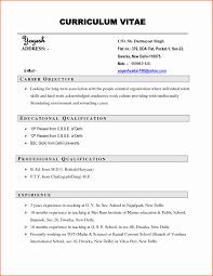 Sample Job Application Resume Resume Sample format for Job Application Luxury Example Resume for 31