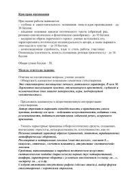 Контрольная работа по теме А А Блок Жизнь и творчество  3296 klyuchi 11