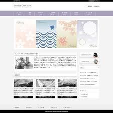 ホームページデザインサンプル デザイン No900和風紫色