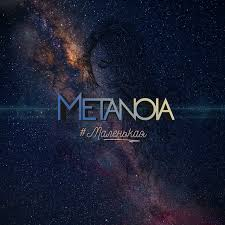 The nas new testament greek lexicon. Metanoia Next Concert Setlist Tour Dates