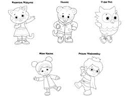Daniel Tiger Coloring Pages Tiger Coloring Book Also Tiger Coloring