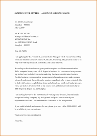 Cover Letter For Medical Assistant Resume medical assistant resume cover letter medical assistant resume 21