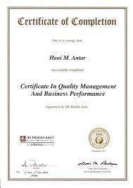 Performance Certificate Sample Mpower Quality Managment And Business Performance Certificate
