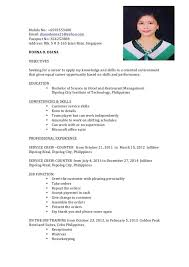 Sample Resume For Ojt Students] Sample Resume For Ojt Students .