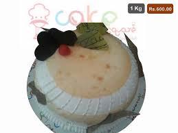 Litchi Flavour Cake Cake Square Chennai