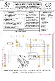 Math. prefix games for 3rd grade: Second Grade Prefixes Worksheets ...
