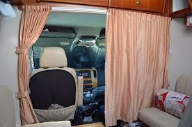 coach curtain