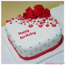 Beautiful Birthday Cakes With Favorable Accentbeautiful Birthday