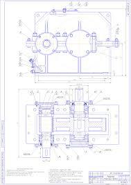 Проектирование привода с цилиндрическим редуктором и наклонной  Проектирование привода с цилиндрическим редуктором и наклонной цепной передачей