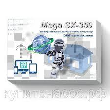 Многофункциональный GSM/GPRS <b>контроллер Mega SX-350 Light</b>