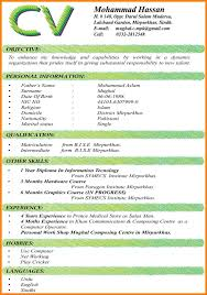 Comfortable Normal Resume Format For Freshers Gallery Entry Level