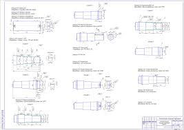 Курсовая работа по технологии машиностроения курсовое  Курсовой проект Технологический процесс изготовления детали Вал редуктора