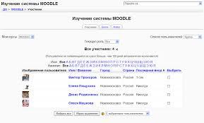 Заказать дипломную работу в москве Получите заказать дипломную работу в москве сертификат качества и смело идите на защиту Вуз