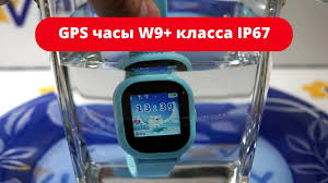 Детские GPS часы <b>smart baby watch</b> w9 plus водонепроницаемые ...