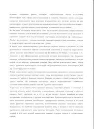 Защита магистерских диссертаций Факультет социологии Санкт  Социологический анализ функциональных последствий компьютерных игр в сфере досуга у школьников и студентов