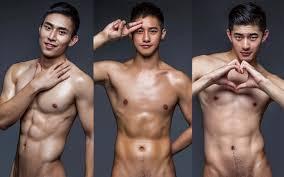 Hot asian looking men