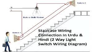 lenco trim tab switch wiring diagram highroadny Dual Rocker Switch Wiring Diagram lenco trim tab switch wiring diagram