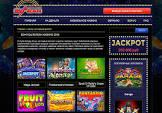 Мобильное казино Вулкан — плюсы и минусы версии