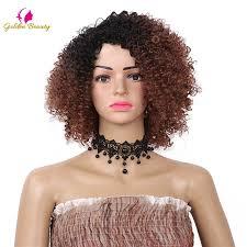 Gouden Schoonheid 12 Inch Korte Zwarte Kinky Krullend Afro Pruiken Afrikaanse Kapsel Synthetische Pruik Voor Vrouwen