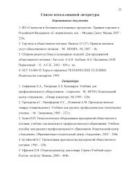 Профессиональный диплом судоводителя  организатором конкурса является Министерство труда и социальной защиты Российской Федерации Всероссийский профессиональный диплом судоводителя конкурс