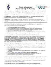 examples of national honor society essays national honor society essay help buy essay writing online