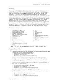 essay about teaching vocabulary quotes