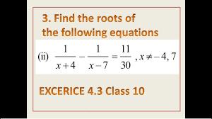 question 3 ii exercise 4 3 class 10 maths quadratic equations cbse ncert solution