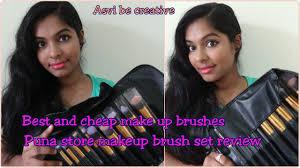 review puna makeup brush set affordable amazon kabuki premium brush set indian your you