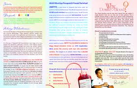 essay on blood donation persuasive blood donation essay