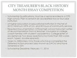 scholarships ppt  city treasurer s black history month essay competition