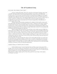 essay how to write an interpretive essay how to write a essay ap english language essays how to write an interpretive essay