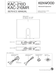 wiring diagram for kenwood dnx571hd the wiring diagram Kenwood Wiring Harness Diagram kenwood nx 210 wiring harness diagram kenwood diy wiring diagrams, wiring diagram kenwood wiring harness diagram colors