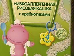 Рисовая каша с молоком детская heinz описание фото  Рисовая каша с молоком детская heinz