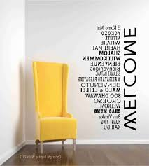 creative office walls. Stairway Lighting Italian Brand Furniture Cool Wall Stickers Home Office Creative Walls Fine
