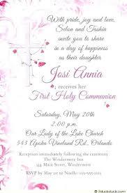 Imprintable Baptism Invitations Communion Cards Printable Memokids Co