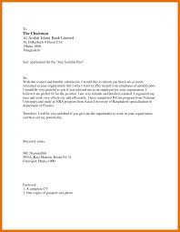 7 Application Letter For Banking Jobs Texas Tech Rehab Counseling