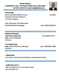 Curriculum Vitae Plural Rae Resume Pdf Download