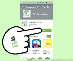 Microsoft Office Address Book Template Free Free Address Book Template Eveapps Co
