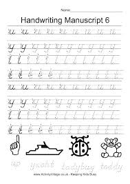 Printable Alphabet Writing Practice Sheets Practice Alphabet Writing Judekelly Club