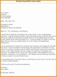 Resume Posting Adorable Employer Response To Resume Submission Best Of Send Resume Without