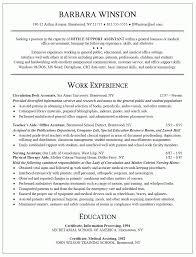 Sample Clerk Resume Office Clerk Resume Sample Medical Office Clerk Resume Sample Job 14