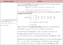 equation of plane containg three points