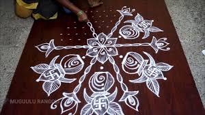 Said Design Muggulu Rangoli Design For Varamahalakshmi Festival 13 To 7 Pulli